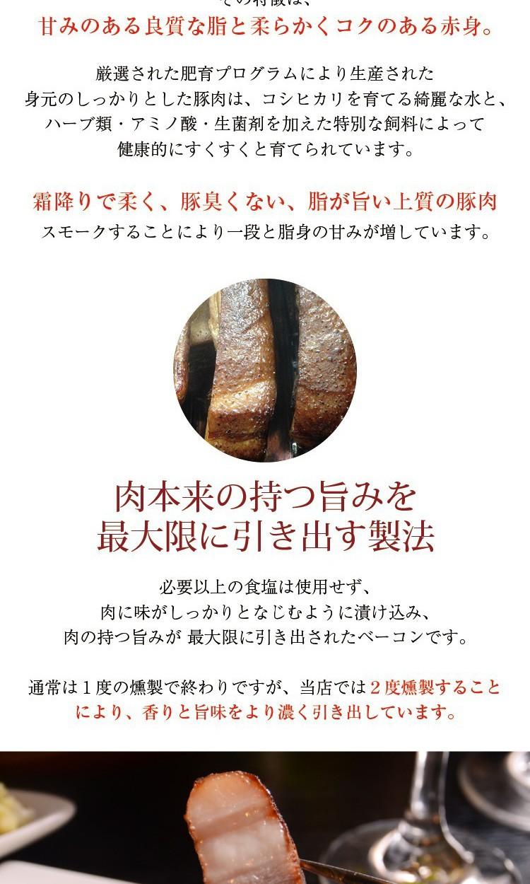 全国でも有数なコシヒカリの産地新潟県。その新潟県北(岩船・胎内地域)の豊かな自然の中で豚づくりの名人(有)高橋農産さんが一頭ずつ丹精込めて育て上げた「越乃黄金豚」を使っています。