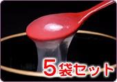 吉野本葛湯プレーン5袋