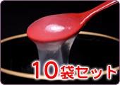 吉野本葛湯プレーン10袋