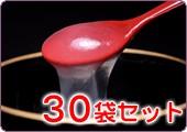 吉野本葛湯プレーン30袋