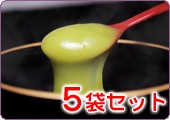 吉野本葛湯抹茶5袋
