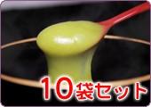 吉野本葛湯抹茶10袋