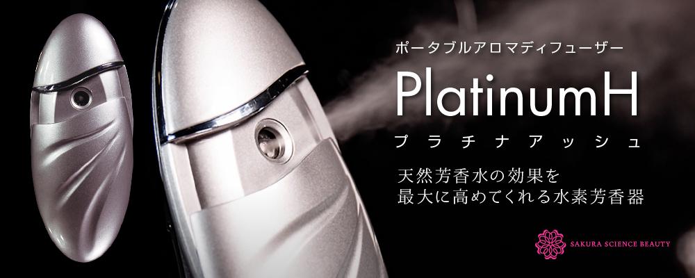 PlatinumH