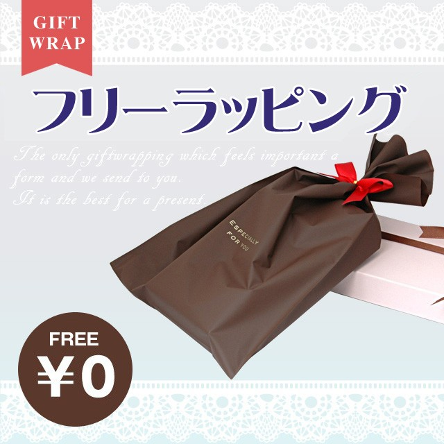ギフトバッグに入れてリボンでとじる、ちょっとした贈り物に適したラッピングです