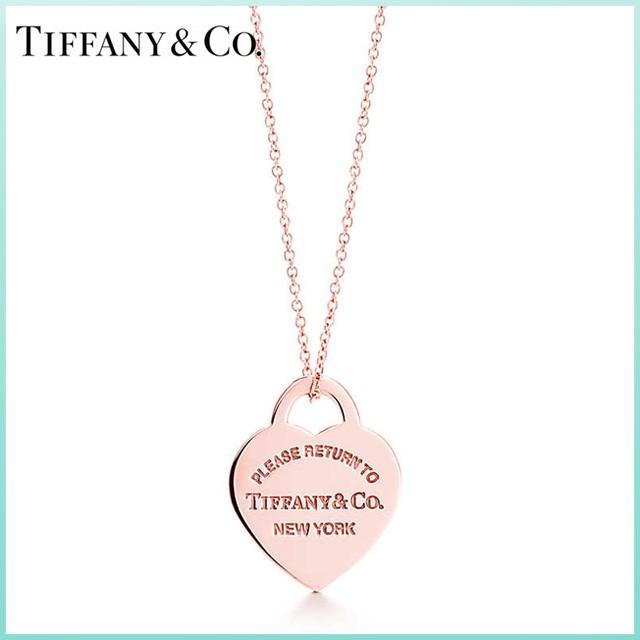 Tiffany rubedo rtt 16in 30978773 mozeypictures Choice Image