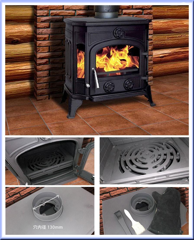 薪ストーブ、ストーブ、家を暖める、うちを暖かくする、炎の輝き、暖かい室内、薪の少ない数で、煙突、煙漏れ無し、安いストーブ、ストーブを安く買う、手頃な薪ストーブ、木質ペレットを使える、寒い冬でも怖くない