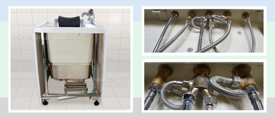 介護施設・入浴サービス・高齢者障害者配慮・年配の方用扉・ドアつき浴槽。在宅で利用できる介護サービス・施設向けの介護用品・設備、介護用品レンタル・購入、訪問入浴介護。病院用設備で看護婦のお手伝い・介護用バスタブ、部品、配管、パイプの接続、レバー、手摺、蛇口、ハンドシャワー。蛇口切替レバー、福祉用具