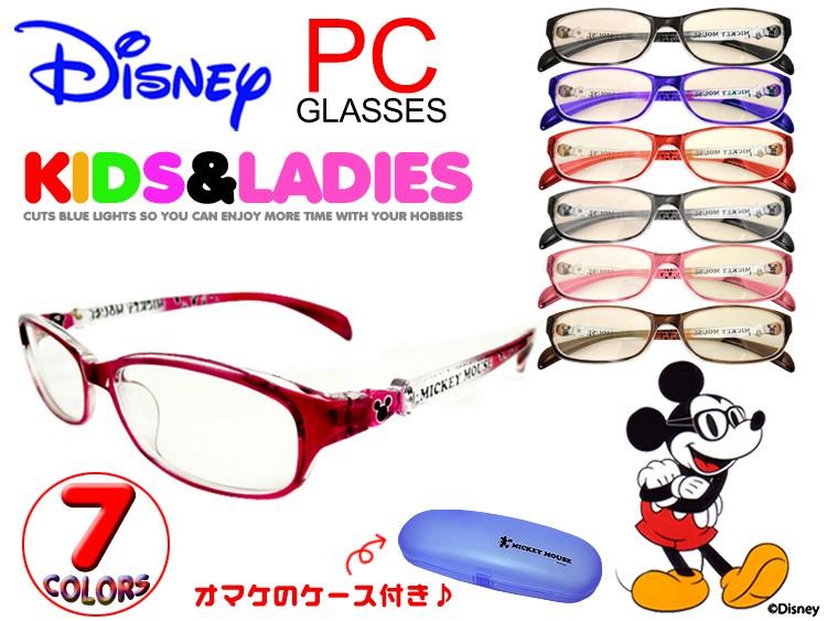 Disneyから初のPCメガネ