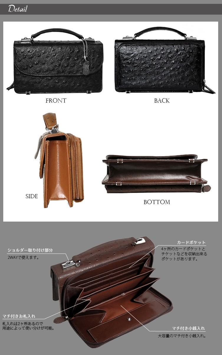 ウォレット機能一体型のバッグ