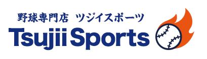 野球専門店ツジイスポーツ ロゴ