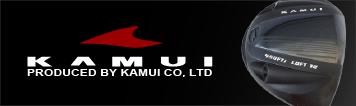 KAMUI (カムイ)