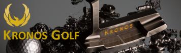 Kronos Golf (クロノス ゴルフ)
