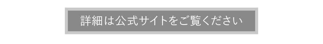 サムライゼットワン公式サイト