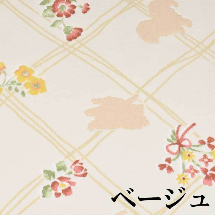 洗える 抗菌・防臭 防滑「ドッグ・シルエット」ラグマット 130×190cm 日本製|san-luna|06
