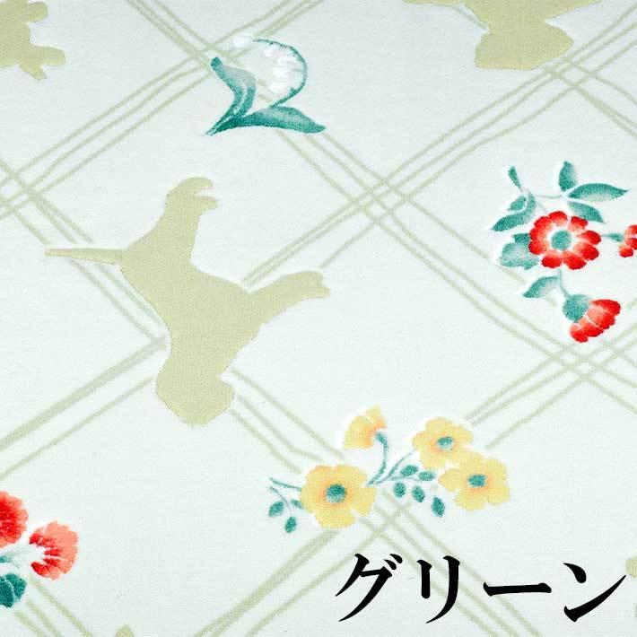 洗える 抗菌・防臭 防滑「ドッグ・シルエット」ラグマット 130×190cm 日本製|san-luna|07