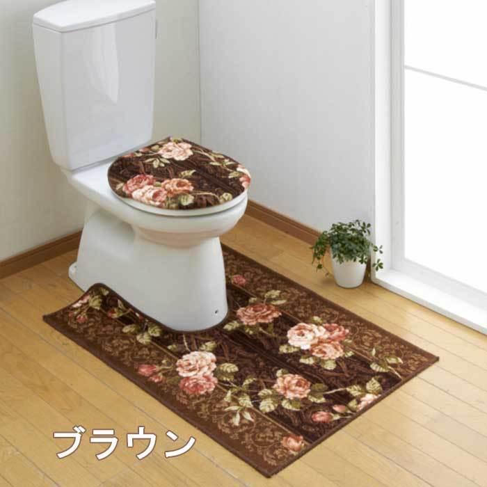 トイレマット 単品 65cm×100cm バラ・ベルサイユ 日本製|san-luna|07