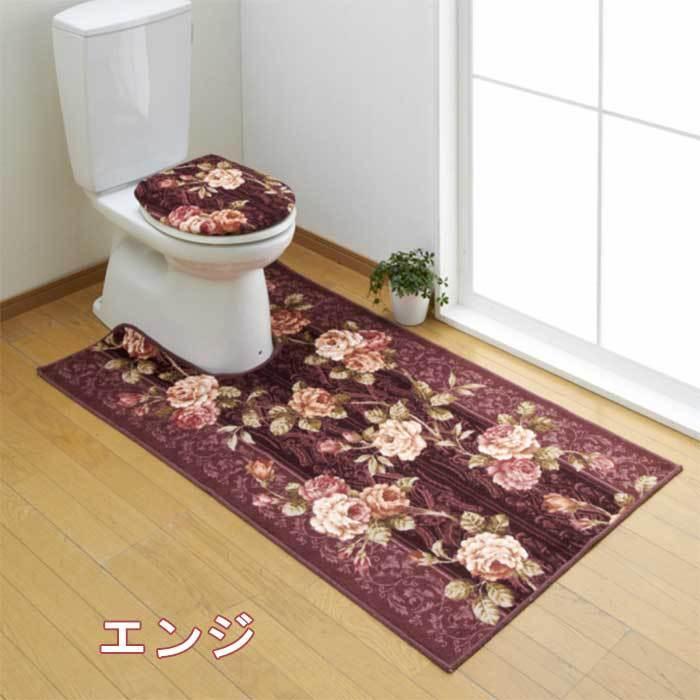 トイレマット 単品 65cm×100cm バラ・ベルサイユ 日本製|san-luna|06
