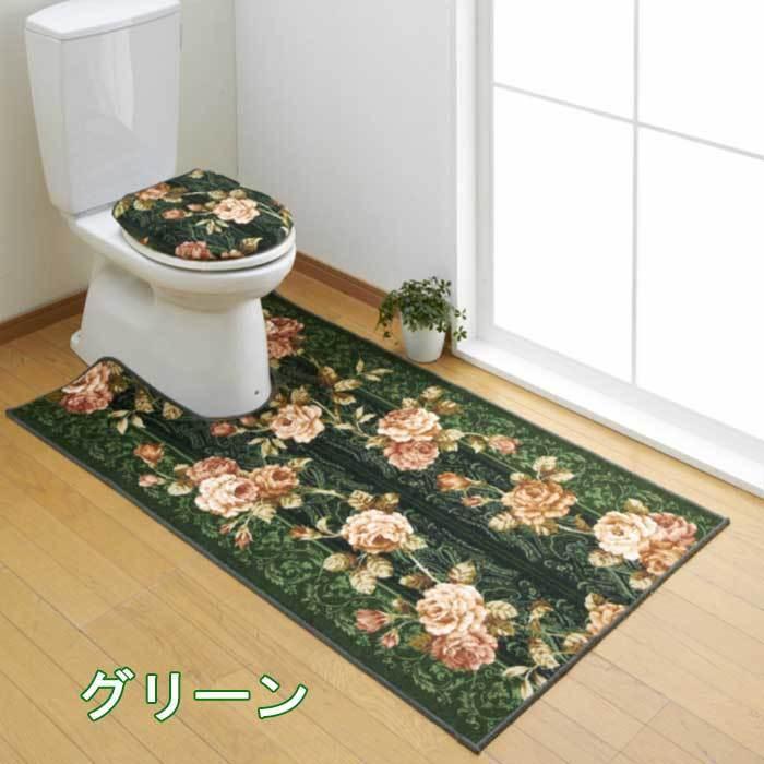 トイレマット 単品 65cm×100cm バラ・ベルサイユ 日本製|san-luna|05