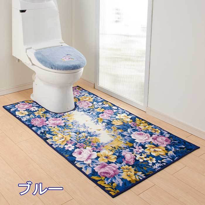 トイレマット 単品 80cm×115cm フラワーガーデン 日本製|san-luna|06