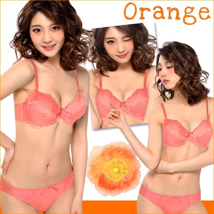 オレンジ:ブラ&ショーツ:下着 通販│三軒茶屋通信インナーウエア三恵