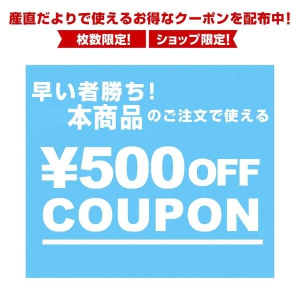 10時間限定!500円OFFクーポン!産直だより「タラバ蟹」で使える500円OFFクーポン!