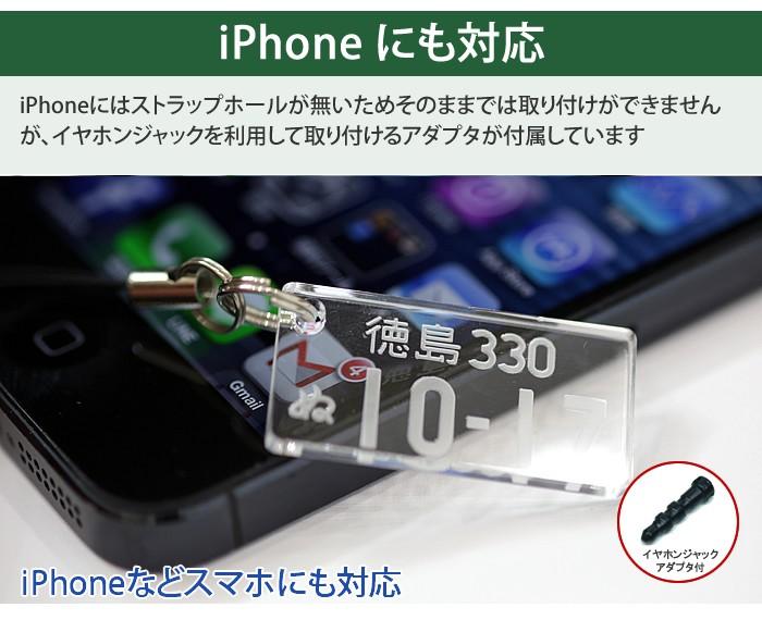 iphoneにも対応