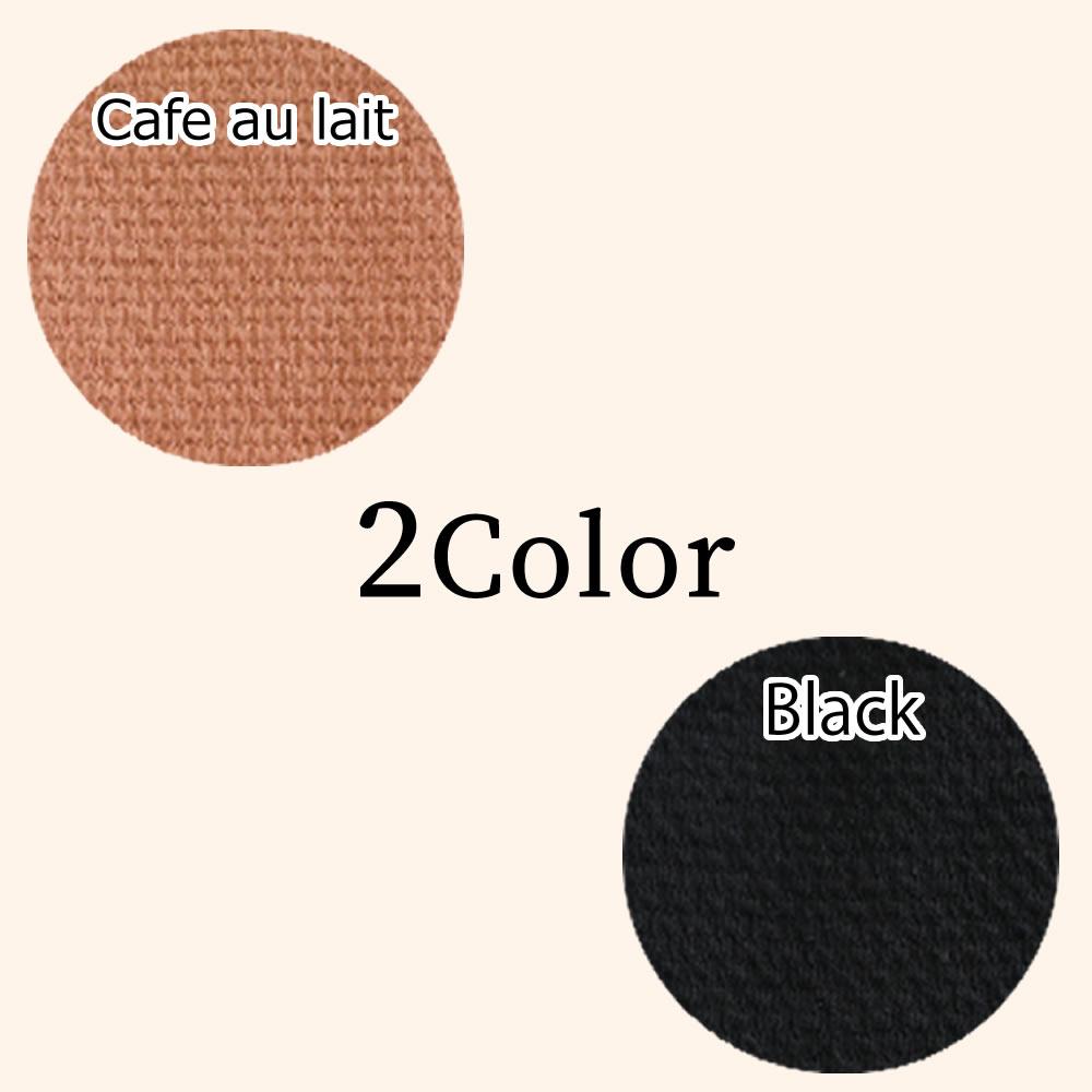 選べる7色