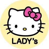 キティレディス
