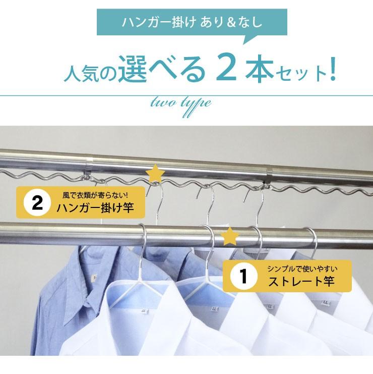 point3_2