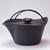 南部鉄器・湯沸かし鍋・湯沸し鍋・岩鋳