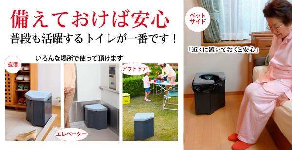 コーナー型トイレ1