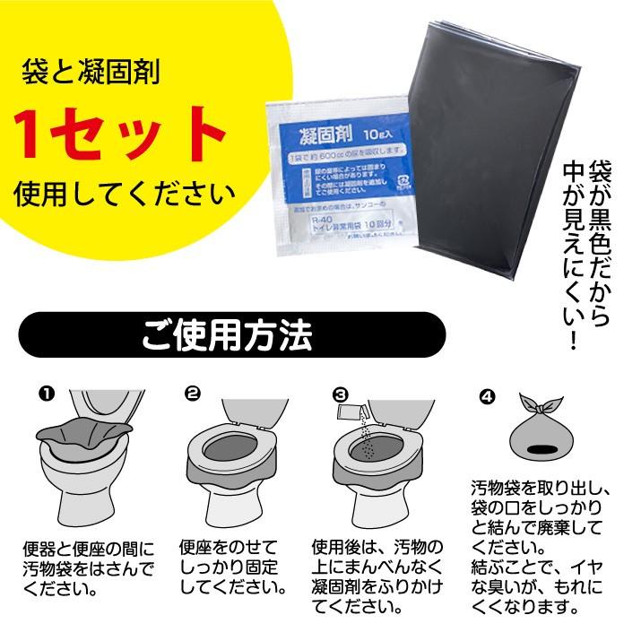 トイレ100回分2