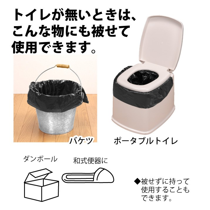 トイレ100回分3
