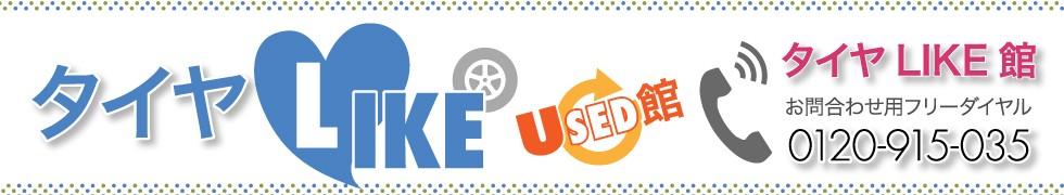 tyrelike_used