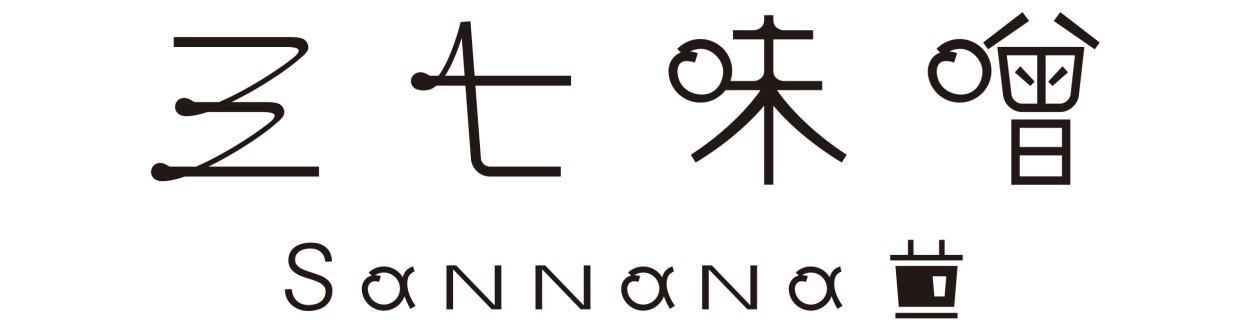 三七味噌 ロゴ