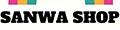 sanwashop ロゴ