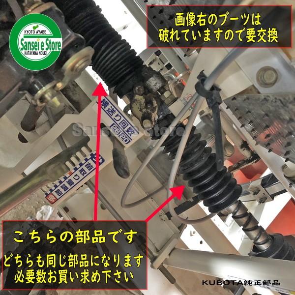 トラクターコンバイン用塗料スプ