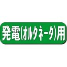 籾摺ゴムロール オータケ部品