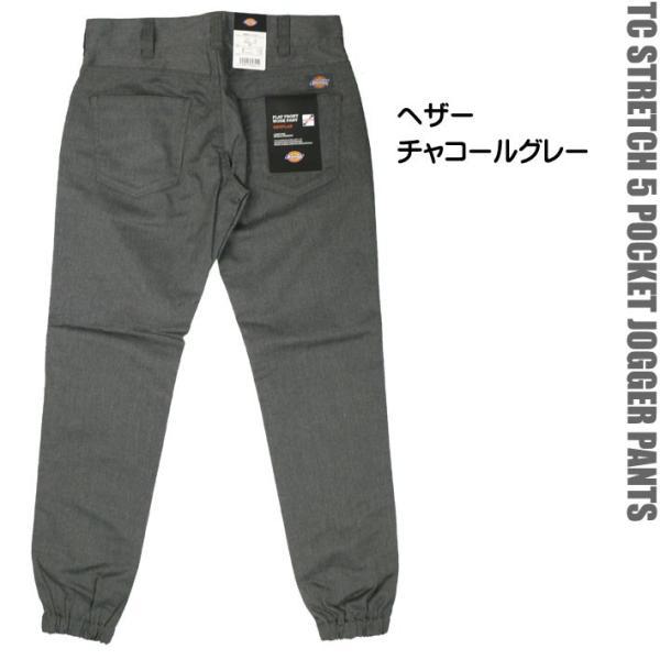 DICKIES ディッキーズ メンズ ジョガーパンツ TCストレッチ 5ポケット 裾ゴムパンツ セール 163M40WD20 173M40WD19|sanshin|20