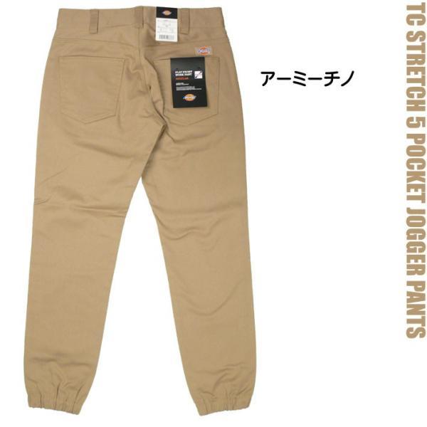 DICKIES ディッキーズ メンズ ジョガーパンツ TCストレッチ 5ポケット 裾ゴムパンツ セール 163M40WD20 173M40WD19|sanshin|17