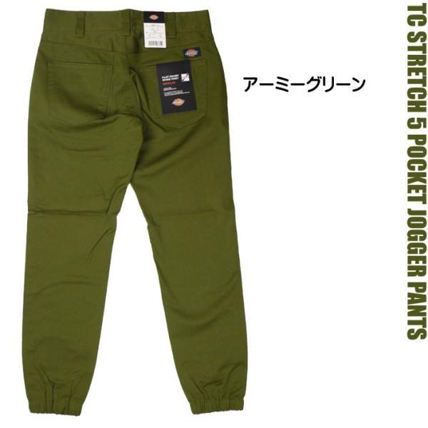 DICKIES ディッキーズ メンズ ジョガーパンツ TCストレッチ 5ポケット 裾ゴムパンツ セール 163M40WD20 173M40WD19|sanshin|18