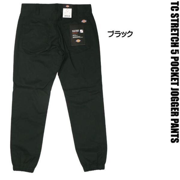 DICKIES ディッキーズ メンズ ジョガーパンツ TCストレッチ 5ポケット 裾ゴムパンツ セール 163M40WD20 173M40WD19|sanshin|21