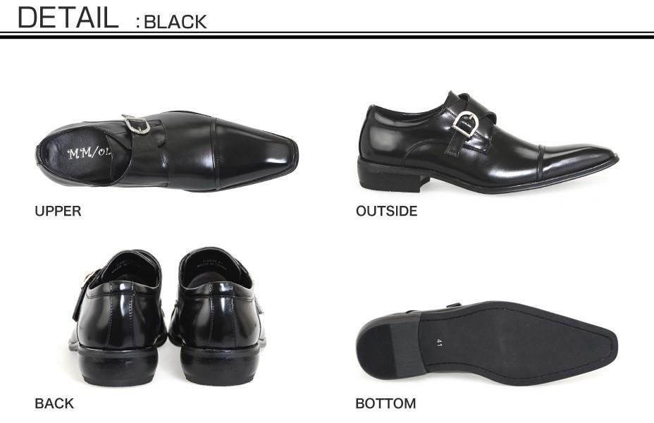 ビジネスシューズ,スーツ,紳士靴