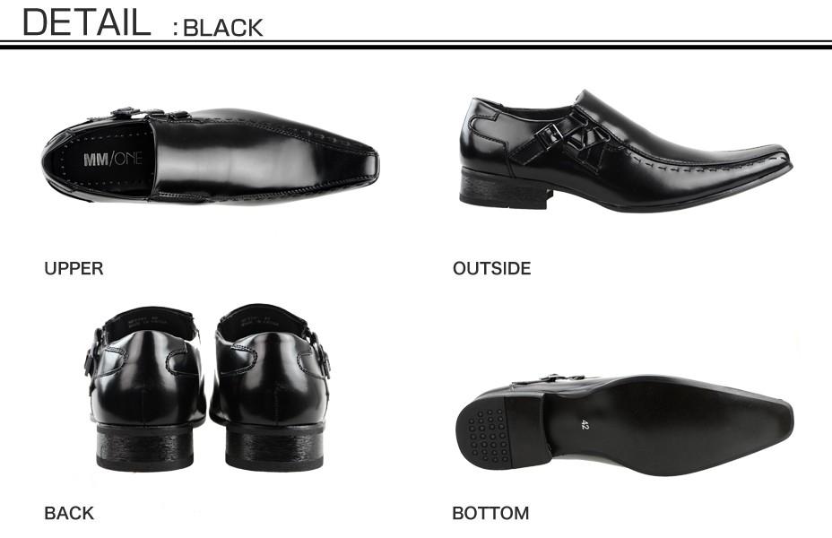 ビジネス,紳士靴,スーツ