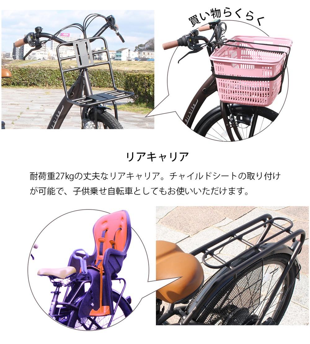 トルクセンサー搭載型式認定モデル Airbikeの電動アシスト自転車