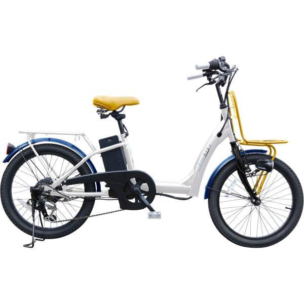 電動自転車 電動アシスト自転車459 子供乗せ装着可能 20インチ シマノ製6段変速機&最新後輪ロックキー&長持ちバッテリー搭載 Airbike|santasan|12