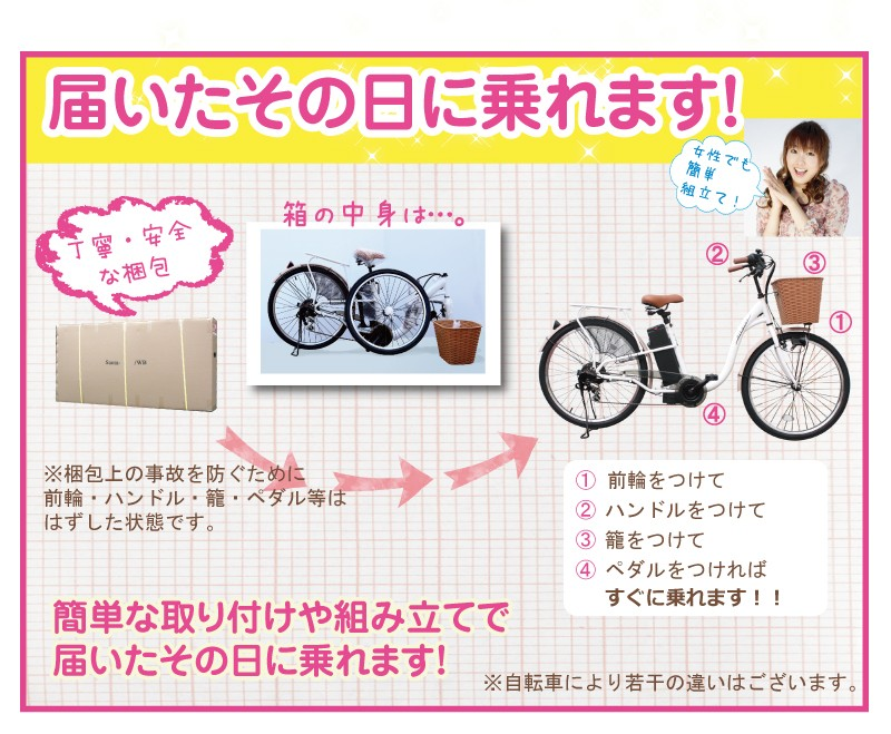 トルクセンサー搭載型式認定モデル<br>Airbikeの電動アシスト自転車