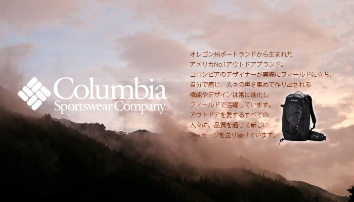 コロンビア/COLUMBIAとは