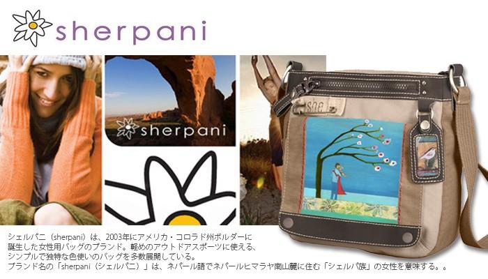 シェルパニ/sherpaniとは