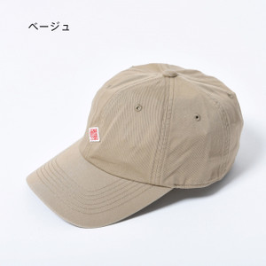 (2021春夏) ダントン DANTON コットンツイル 6パネルキャップ JD-7144TKC 帽子 レディース ハット ユニセックス 無地 2021SS サンテラボ